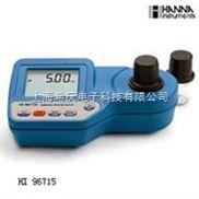 HI96715|便携式氨氮测定仪