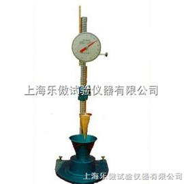 SZ-145砂浆稠度仪物美价廉