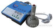 手动铝箔封口机 电磁感应封口机 药瓶手动封口机
