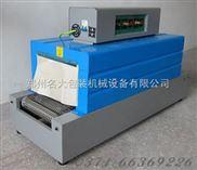 小型熱收縮機 奶茶熱收縮包裝機 塑膜包裝機