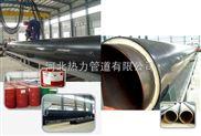 热力管道聚氨酯保温材料