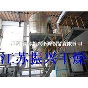 发酵液专用高速离心喷雾干燥机
