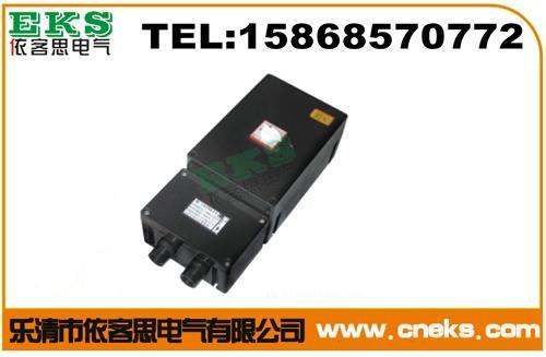 防水防尘断路器FLK16/3PL(带漏电)