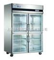 星星冰箱陈列柜展示冷柜