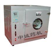 KH-75-大连 鼓风电热恒温干燥箱价格