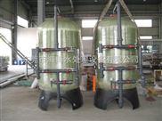 工業軟化水設備_邵陽軟化水設備