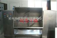 食品槽型混合搅拌机 混合设备 厂家直销