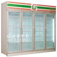 供应标本冷藏柜实验室立式冰柜
