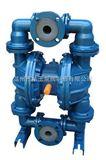 隔膜泵价格:QBY衬氟气动隔膜泵