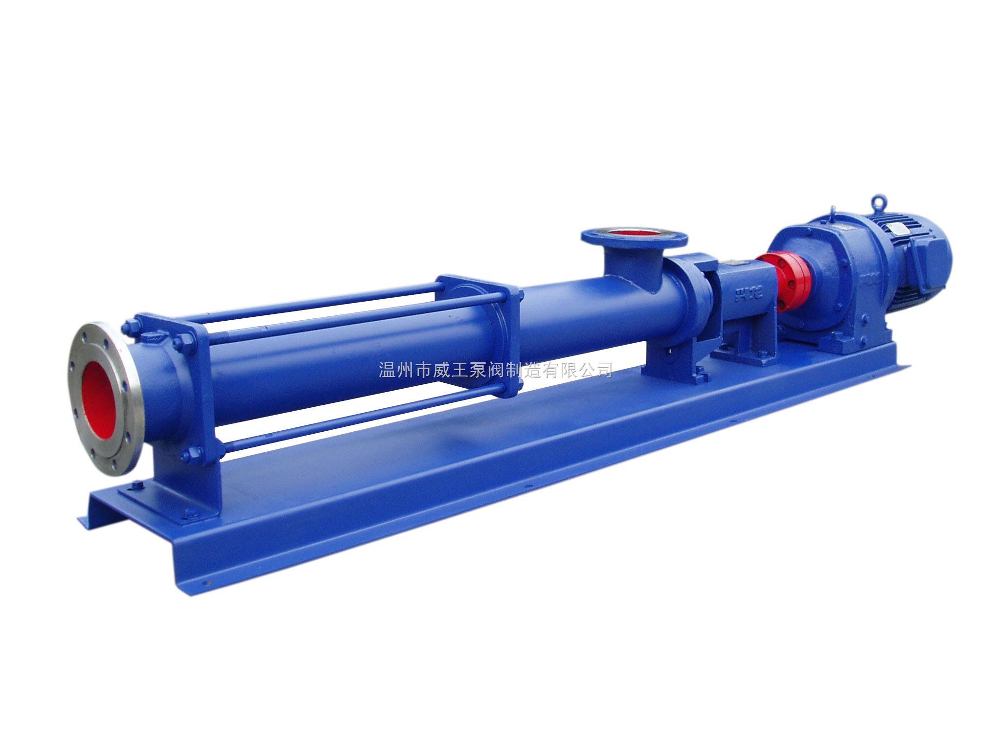 螺杆泵厂家:G型单螺杆泵