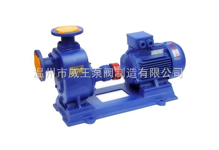 自吸泵厂家:ZW型系列无堵塞自吸式排污泵