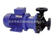 磁力泵厂家:CQF型塑料磁力驱动泵|工程塑料磁力泵