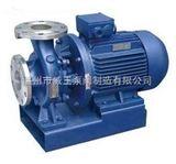 供应ISWH型卧式不锈钢离心泵、耐腐蚀泵卧式管道化工泵,卧式化工泵,化工离心泵