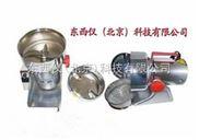 厂家直销小型家用研磨机/小型家用粉碎机