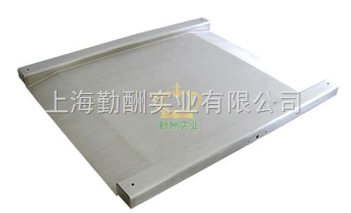 港口使用5吨超低电子地磅/不锈钢232接口电子磅
