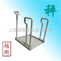SCS残疾人专用秤,100kg200kg300kg500kg轮椅秤