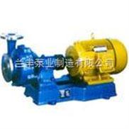 150FB-56A不锈钢泵
