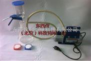 全玻璃微孔濾膜過濾器