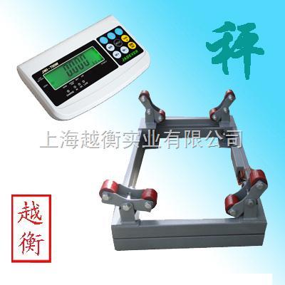 可控制设备的电子秤,液氯钢瓶秤价格