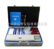 农药残留速测仪(箱)(农卡专用)10通道,便携式农药残留速测仪