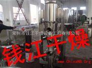 FLP系列多功能制粒包衣机-制粒包衣干燥机