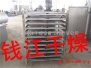 常州烘干箱-常州烤箱-常州电热烘箱-钱江干燥