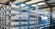 鑫百源5吨双级反渗透设备