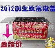 6排越南摇滚车烤鸡烤鸡翅玉米自动旋转木炭烧烤车烤鸭炉