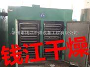 钱江干燥供应种子干燥机,种子烘干机