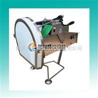 FC-302台湾优质台式切葱机 小型切菜机 切辣椒圈机 切芹菜机