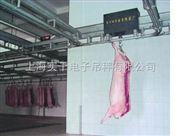 屠宰电子秤#屠宰牲畜用的电子秤