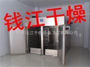 錢江供應:烘箱,烤箱烘箱,烘箱干燥箱,烘干箱,熱風干燥機,熱風干燥箱