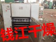 钱江生产:小型烘箱,小鱼干燥机,小虾烘干机,干燥设备