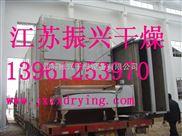 白萝卜丝烘干设备专业生产厂家