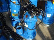 QDX10-16-0.75清水潜水泵,小型潜水泵
