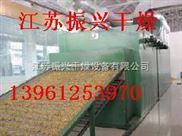 葛根淀粉烘干机专业生产厂家