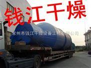 錢江供應:PE聚乙烯塑料制粒機,造粒機