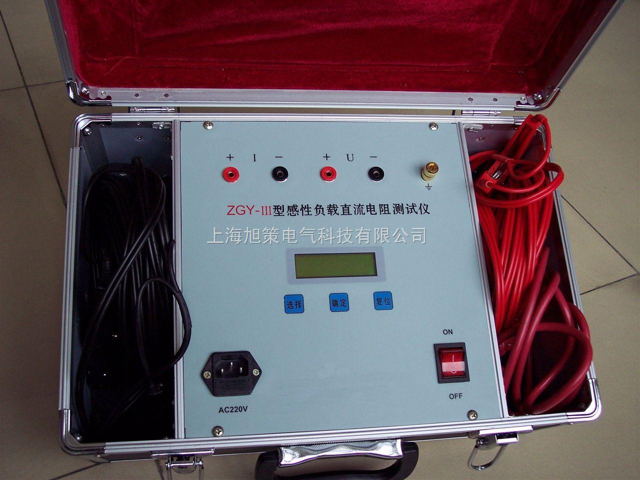 感性负载直流电阻测试仪品质保证