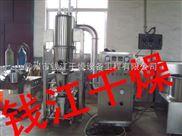 錢江干燥供應:多功能制丸包衣機,制粒包衣試驗機