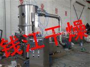 钱江供应:流化床制粒干燥机,沸腾制粒干燥机
