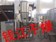 钱江供应:药品冲剂制粒设备,制粒干燥设备