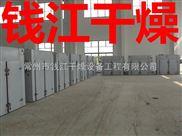 钱江干燥生产地瓜干燥机,地瓜烘干机