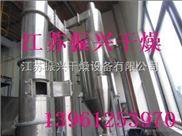 葛根淀粉专用闪蒸干燥机