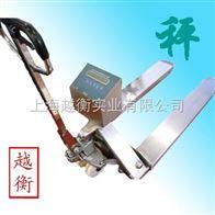 SCS不锈钢手拉液压叉车秤,0.5吨1.5吨2.5吨不锈钢手拉液压叉车称多少钱