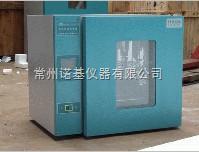 数显不锈钢电热干燥、培养箱PH-070A