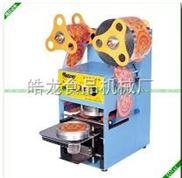豆浆封口机|五谷豆浆封口机|豆浆封口机价格|手动豆浆封口机|北京豆浆封口机