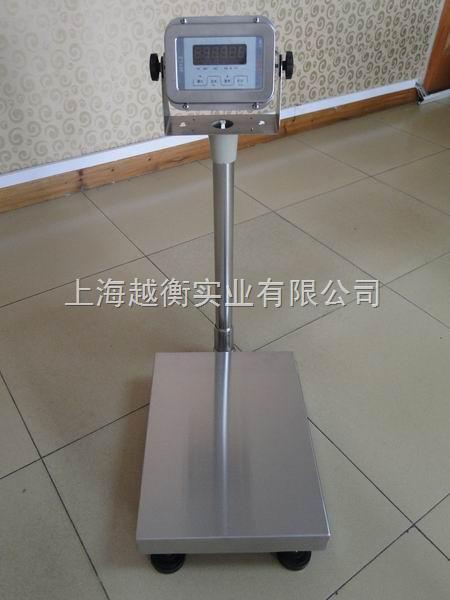 100kg左右不锈钢平台秤多少钱