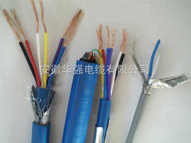 ia-K2VPV仪表电缆