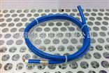 RE-2Y(St)Y PiMF-SWA电缆
