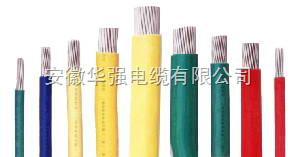 LSZH耐温电缆